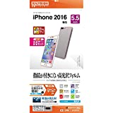ラスタバナナ iPhone 7 Plus 光沢防指紋フィルム 背面セット  G757IP7B