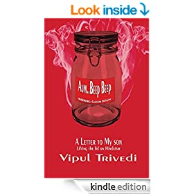Aum Beep Beep: Lifting the lid on Hinduism