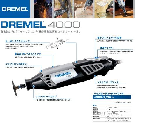 Dremel(ドレメル) ハイスピードロータリーツール〔4000-3/36〕
