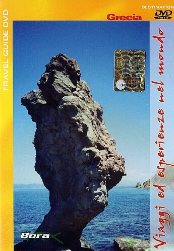 Viaggi Ed Esperienze Nel Mondo Grecia PDF