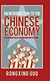 img - for An Introduction to the Chinese Economy: The Driving Forces Behind Modern Day China book / textbook / text book