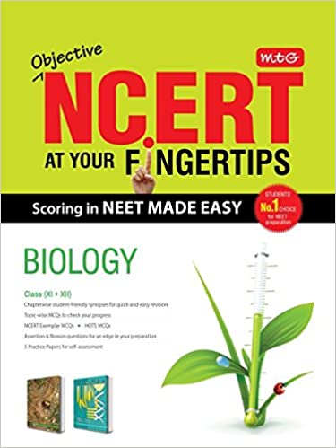 Upto 30% off on NEET Books By Amazon | Objective NCERT at Your Fingertips for NEET-AIIMS - Biology @ Rs.471