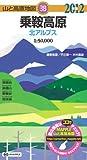 山と高原地図  38. 乗鞍高原 2012