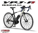YAMAHA(ヤマハ) 電動アシスト自転車 2016年モデル YPJ-R ランキングお取り寄せ