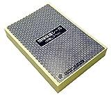 個人情報保護シール 92×140 簡易タイプ(100枚入)