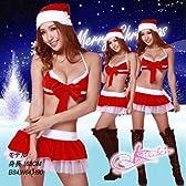 【 X'mas】セクシー&キュートなクリスマス衣装・サンタさんコスプレ/コスチューム(9395)