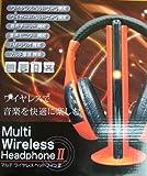 《ヘッドセット》マルチ ワイヤレス ヘッドフォン 2