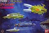 Space Battleship Yamato Space Panorama white comet army