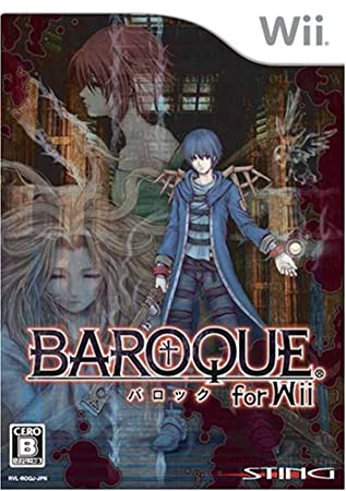 Baroque for Wii [Japan Import]