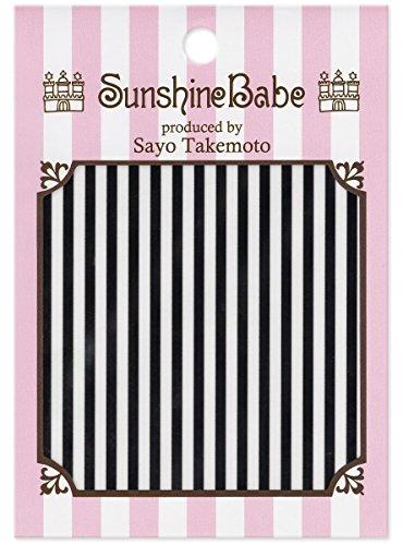 SunshineBabe ネイルシール ストライプ 黒 2mm