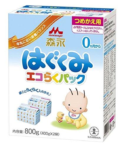 森永乳業 ドライミルク はぐくみ エコらくパック つめかえ用 400g×2袋×5個セット