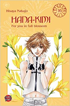 Hana-Kimi 16 (Hana-Kimi, #16): 9783551787262: Amazon.com
