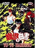 echange, troc Yu Yu Hakusho, partie 1 - Coffret 4 DVD