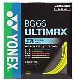 ヨネックス(YONEX) BG66 ULTMAX (バドミントン用) イエロー BG66UM