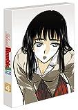 スクールランブル二学期 Vol.4 [DVD]