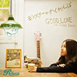 GOOD LOVE with Michelle Branch♪Rihwa