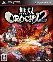 無双OROCHI 2 (通常版)(初回限定特典:王元姫&石田三成&妲己