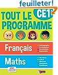 Tout le programme Fran�ais/Maths - CE1