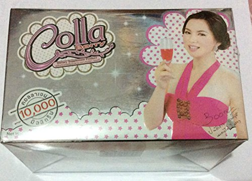 Colla Berry Collagen 10,000 Mg Bum Guaranteed Facial Skin Whitening, Acne Less