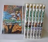 機動戦士ガンダム00 コミック 1-7巻セット (角川コミックス・エース )