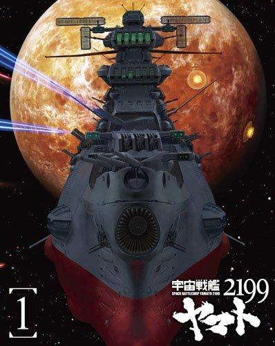 宇宙戦艦ヤマト 2199 (1) [Blu-ray] 英語字幕