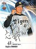 BBM2013 ベースボールカード ルーキーエディション 金箔サインパラレル No.31 田面巧二郎