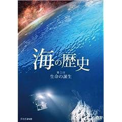 �C�̗��j ~��P�� �����̒a��~ [DVD]