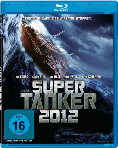 Super Tanker 2012! [Blu-ray]