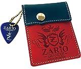 [ザリオグランデ] ZARIO-GRANDEE- 携帯灰皿  牛革 栃木レザー 選べるデザイン 【ZAG-0024】