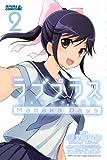ラブプラス Manaka Days(2) (ライバルコミックス)