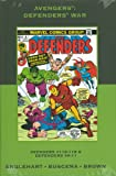 Avengers/Defenders War (Marvel Premiere Classic (Direct Market Edition)) (0785127607) by Steve Englehart