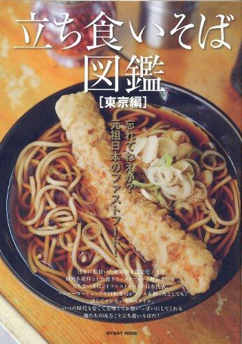 11月5日(火) TBSラジオ 荻上 ...