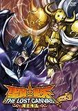 聖闘士星矢 THE LOST CANVAS 冥王神話 VOL.5 [DVD]