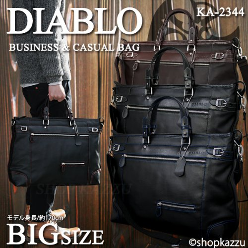 DIABLO ディアブロ ビジネスバッグ メンズ 大容量 ツートンカラー 2WAYバッグ ブラック×レッド 【KA-2344】