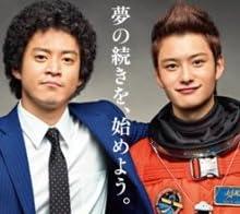 宇宙兄弟 Blu-ray スタンダード・エディション