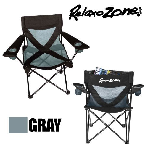 Portable Folding Beach - Camping - Fishing GRAY Chair by Relaxozone
