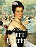 Image of Anna Karenina (Russian Edition)
