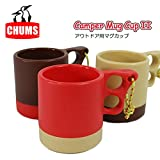 [マグ・シェラカップ] CHUMS(チャムス) / CHUMS(チャムス)キャンパーマグカップ2CH620149ティール/パープル