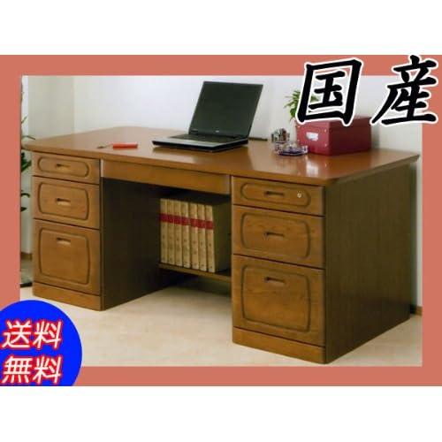 ヨコタデスク ロベリア 両袖デスク 書斎机 デスク 幅160cm ライトブラウン 国産