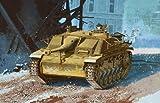 1/35 III号突撃砲G型 1944年12月生産車 (6593)