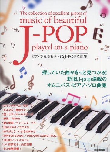 在美丽的 j-流行音乐的演奏的钢琴