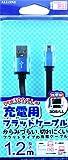 new3DS/new3DSLL/3DS/3DSLL 用アルミフラットケ-ブル ブル- ALG-N3DAFA