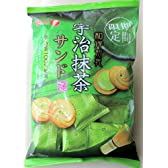宝製菓 210g宇治抹茶サンド