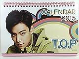 BIGBANG TOP 2015ǯ 2016ǯ ��奫������ ��������+�͡��५���� ���å� 6030...