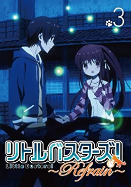 リトルバスターズ! ~Refrain~3 (EX朱鷺戸沙耶ルート第3話同梱) (初回生産限定版) [Blu-ray]
