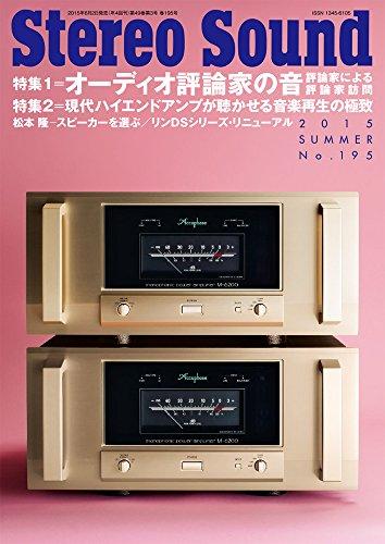 Stereo sound no.195 quarterly special issue: audio critics sound / modern amp musical play power