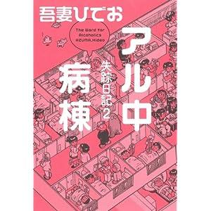 Share 一般コミック Page 379YouTube動画>5本 ->画像>201枚