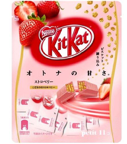 On 12 bags eleven strawberry sweetness of Nestle Kit Kat Petit b...