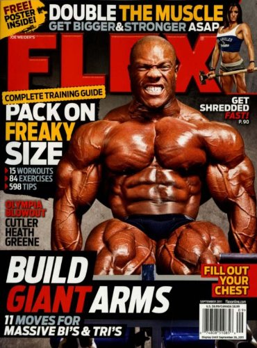 Flex [US] September 2011 (単号)