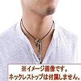 男も小顔 編み込み レザー ネックレス ブラック ワンタッチ メンズ ヨーロピアン チョーカー (1本)